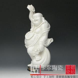 景德鎮 陶瓷器 彌勒佛