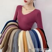 針織上衣 2020新款秋冬v領針織衫毛衣女爆款長袖修身打底外穿套頭內搭上衣 伊蒂斯