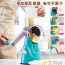 天喜切菜神器土豆絲切絲器家用切片機刨絲器多功能廚房工具擦絲器 NMS小艾新品