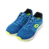 LOTTO SUPER LITE 輕量風動編織跑鞋 藍 LT0526 男鞋 鞋全家福
