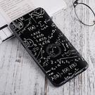 |文創現貨| OPPO R9 Plus 指環 手機殼 指環扣 指環支架 犀牛盾支架 數學公式