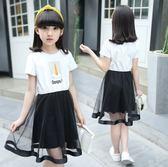 洋裝 紗裙 韓 冰淇淋女孩 中童 女童短袖連身裙 單款 寶貝童衣