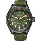 CITIZEN 星辰 Eco-Drive 光動能飛行員手錶-綠/43mm AW5005-21Y