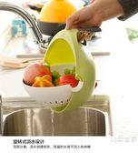 旋轉雙層洗菜盆瀝水籃廚房淘菜盆洗菜籃子洗水果瀝水籃神器水果盤