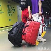 拉桿包旅行包女手提包旅游包男登機箱大容量手拖包行李包袋 LJ6546【極致男人】