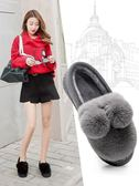 冬季棉拖鞋女士居家外穿時尚韓版家居毛毛拖鞋室內防滑厚底月子鞋