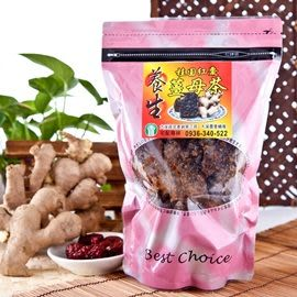 養生桂圓紅棗薑母茶5包*純正黑糖老薑製成茶磚/驅寒