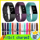 Fitbit charge 2 運動矽膠...