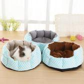 新款寵物兔子窩 荷蘭豬保暖可拆洗棉墊 龍貓鬆鼠睡房igo