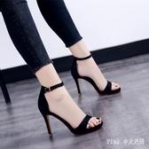 黑色高跟涼鞋 2020夏季新款少女高跟鞋細跟鞋女性感一字扣防水臺露趾女鞋 DR35032【Pink 中大尺碼】
