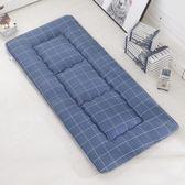 加厚學生宿舍床墊床褥子單人0.9m床寢室上下鋪1.0米墊被igo Chic七色堇