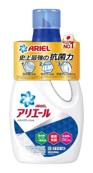 Ariel超濃縮洗衣精910g