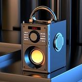 雅蘭仕音箱大音量家用戶外廣場舞音響便攜式微信收款播放器迷你無線小型影響 NMS樂事館