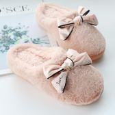 棉拖鞋女秋冬加絨厚底防滑家用室內拖鞋冬季居家保暖毛絨毛毛拖鞋 初見居家