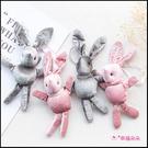 網紅 許願兔 毛絨娃娃掛飾 (2色可選) 小灰兔 粉紅兔 禮物盒裝飾 禮物 掛飾 娃娃