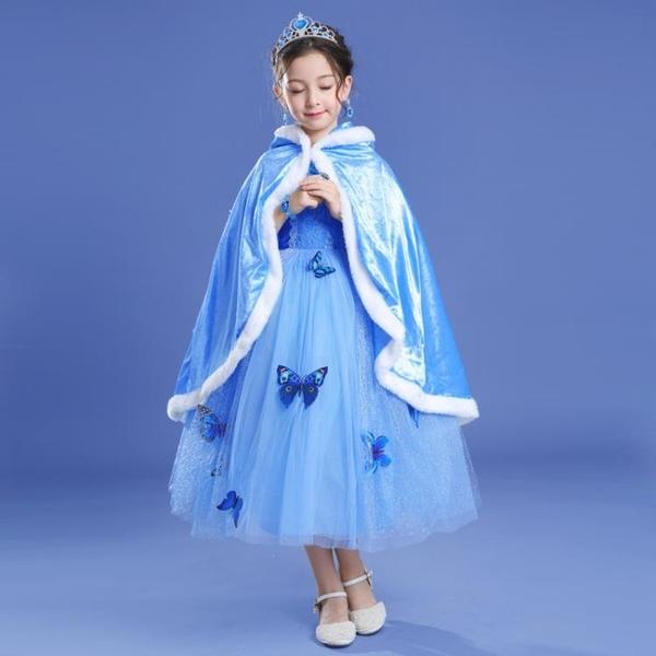 冰雪奇緣艾愛莎灰姑娘公主裙女童秋萬圣節兒童服裝生日禮服連衣裙 童趣潮品