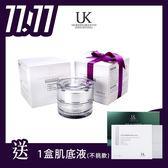 ◆雙11限定◆UK 面霜 3盒團購組 【送1盒肌底液(不挑款)】_ An Style
