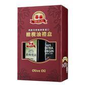 泰山西班牙進口橄欖油禮盒【愛買】