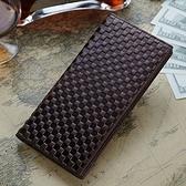 皮夾(長夾)-格子商務時尚超薄兩折男零錢包3款73eb51[時尚巴黎]