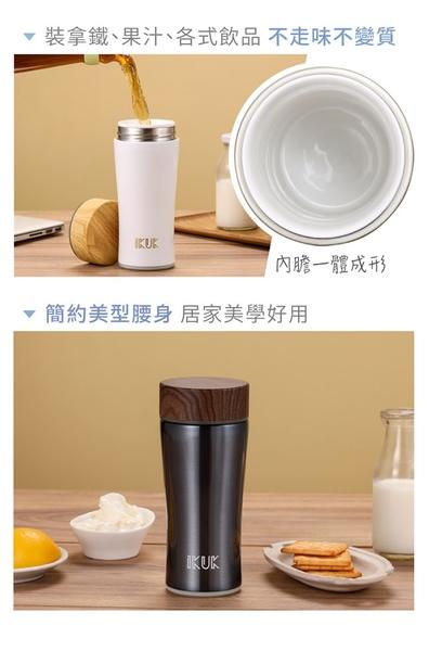 【IKUK艾可】陶瓷保溫杯木簡約360ml-午夜藍