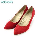 【Bo Derek 】美型側邊波浪高跟鞋-紅色
