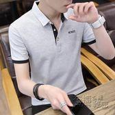 夏季翻領T恤純棉短袖有領子Polo衫大碼休閒男士半袖體恤純色上衣 衣櫥の秘密