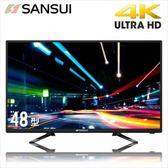【SANSUI 山水】48型 4K UHD多媒體液晶顯示器(含視訊盒)