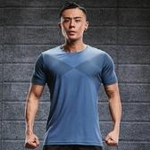 速乾衣 運動t恤男冰絲跑步健身衣服短袖2020新款夏季薄款男士速干上衣潮
