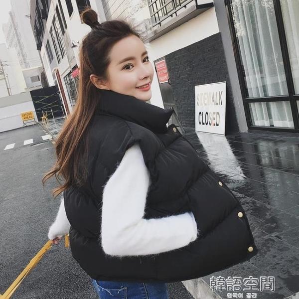 韓版寬鬆短款秋冬裝黑色棉背心馬夾學生棉馬甲女士棉衣外套面包服