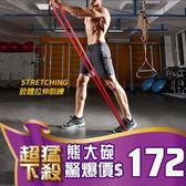 B577 力量訓練拉力帶 迷你 彈力圈 環狀 阻力 瑜珈帶 臀中肌 訓練 彈力帶 伸展【熊大碗福利社】