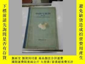 二手書博民逛書店罕見中國氣候圖Y16798 中央氣象局氣候資料研究室 地圖出版社