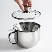 油壺 304不銹鋼濾油神器湯油分離器 婦女月子兒童喝湯過濾油壺去油隔油【快速出貨】