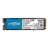 Micron 美光 Crucial P2 250GB (PCIe M.2) SSD CT250P2SSD8