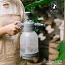 家用澆花噴壺氣壓式水壺園藝淋澆花神器灑水壺高壓噴水壺清潔消毒 1995生活雜貨