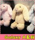 【萌萌噠】三星 Galaxy  A8/A7/A5/A3 暖手可愛毛絨邦尼兔保護殼 360度旋轉支架 透明硬殼 手機殼