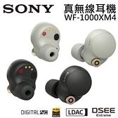 【少量現貨】SONY 索尼 真無線藍芽耳機 1年保固 WF-1000XM4