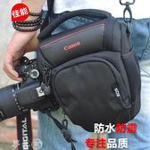 攝影包 佳能單反相機包原裝三角包80D6D70D6D2便攜攝影包單肩77D750D800D 夢藝家