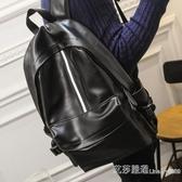 背包男時尚潮流韓版休閒旅行電腦後背包青年中學生簡約大容量書包 【快速出貨】