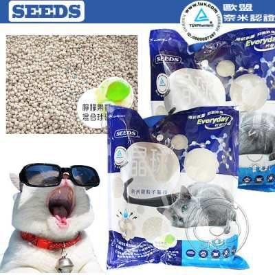 【 ZOO寵物樂園 】SEEDS》台灣惜時晶球奈米銀離子貓砂10L(奈米認證)(另有三包免運賣場)