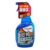 KING WAX 皮椅清潔劑880ml  水溶性 絨布適用 德國進口【亞克】