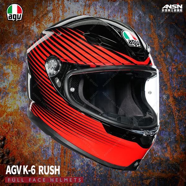 [安信騎士] 義大利 AGV K-6 彩繪 RUSH 黑紅 全罩 超輕量 安全帽 亞洲版 K6