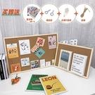 軟木板留言板掛式簡約實木框背景照片墻個性創意圖釘板 印象家品旗艦店