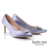 Keeley Ann耀眼奪目 雅緻方型鑽飾尖頭跟鞋(藍色)