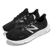 New Balance 慢跑鞋 068 D 寬楦 黑 白 路跑 回彈中底 女鞋 運動鞋 NB【ACS】 W068CKD