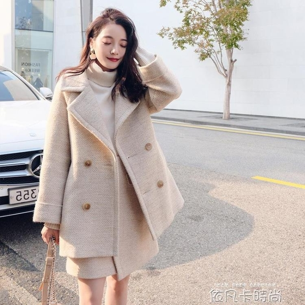 小香風兩件套裝大衣搭半身短裙子秋冬季氣質中長款外套女 依凡卡時尚