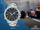 【時間道】CASIO| EDIFICE時尚智能藍牙三眼計時腕錶/黑面綠針鋼帶 (EQB-900D-1A)免運費