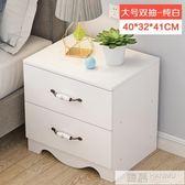 簡易床頭櫃現代簡約收納床櫃小櫃子組裝儲物櫃宿舍臥室組裝床邊櫃 韓慕精品 YTL