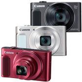 24期零利率 Canon PowerShot SX620HS 高倍率輕薄型相機 公司貨