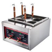 4頭電熱台式煮面爐商用四頭煮面機煮粉機麻辣燙煮面鍋關東煮機器HM 3c優購