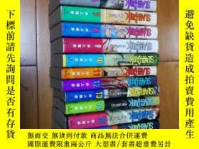 二手書博民逛書店罕見日版灌籃高手新裝版Y277533 井上雄彥 集英社 出版20